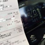 GSX250R燃費記録34