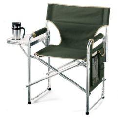 Folding Chair Portable Swing Abu Dhabi Heated Frontgate