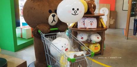 韓國首爾梨泰院 LINE FRIENDS STORE 旗艦店太可愛!踏進就無法空手出門