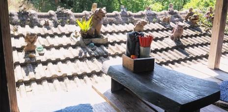沖繩北部 やちむん喫茶シーサー園 綠蔭中與風獅爺共茶