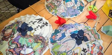 日本東北⎮熊本熊Kumamon也來過 花卷傳統和傘體驗