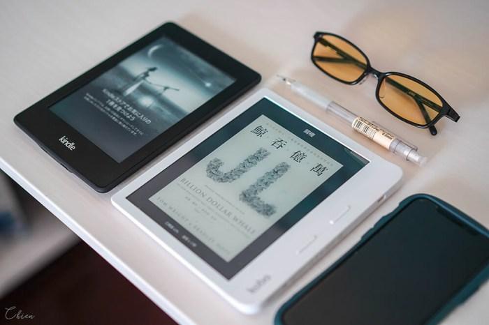 Kobo Libra H2O 7吋電子閱讀器