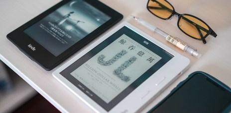 樂天Kobo電子書閱讀器「Kobo Libra H2O」心得分享