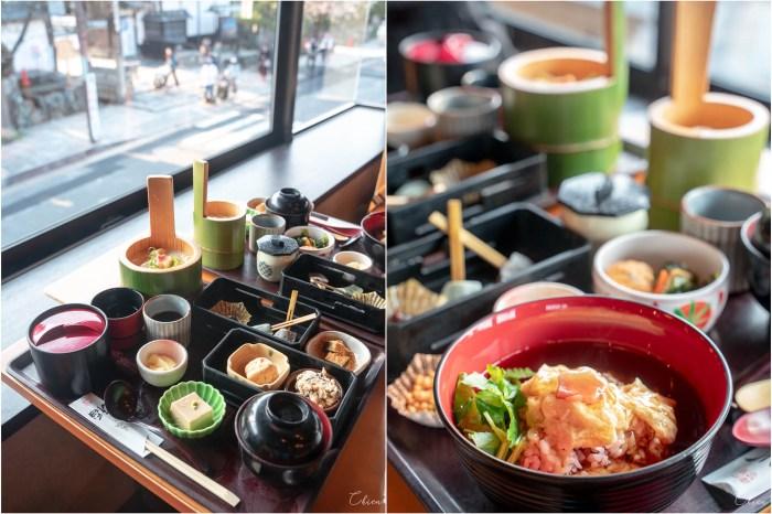 京都嵐山美食「嵯峨とうふ 稲」日式料理