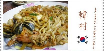 【食記】興大 韓村-平價韓式料理