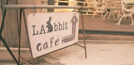 【台中西區】LAbbito Café。療郁系咖啡 / 法式薄餅