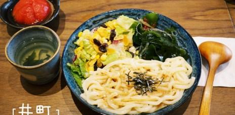 【台中北區】井町 日式蔬食料理(台中青島店)