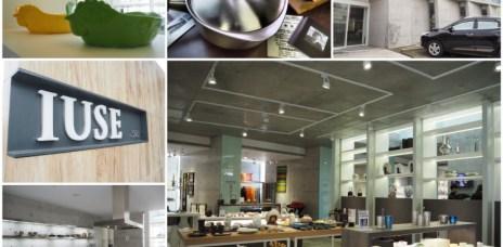 【台中南屯】IUSE專業餐飲器皿專門店 生活研選 日用之美 購物心得分享