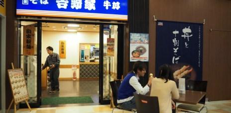 【日本連鎖】有點不一樣的吉野家 そば処吉野家:好吃蕎麥麵