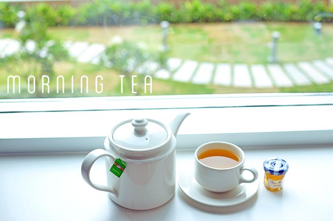 Aloft Hotels | www.akanksharedhu.com | morning tea