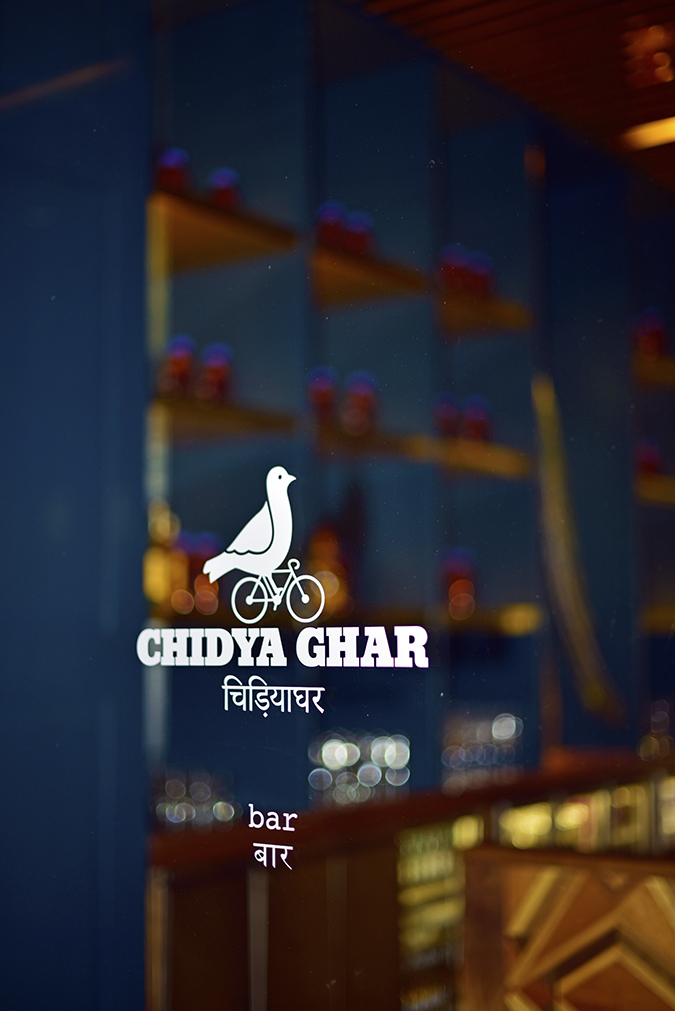 Roseate House | Akanksha Redhu | chidiya ghar branding