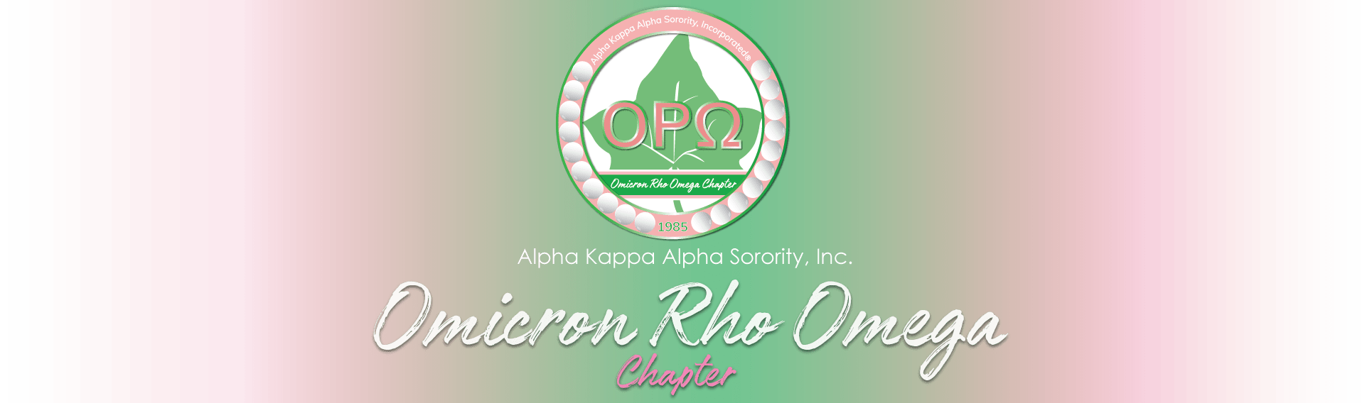 Omicron Rho Omega Chapter