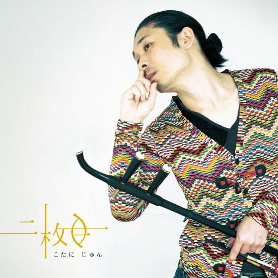 二胡奏者こたにじゅん photo Hiro Ugaya