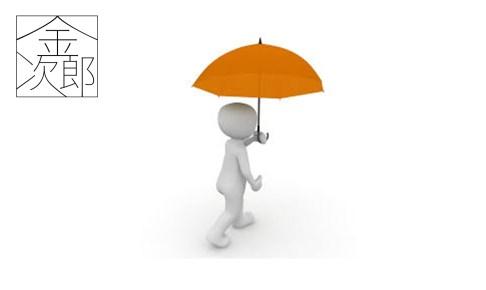 傘を差す人