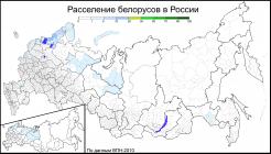 Belorussians in Russia (2010) by Avdeev
