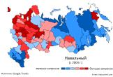 Navalny (since 2004)