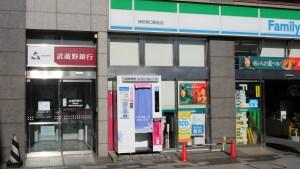 JR浦和駅東口証明写真機