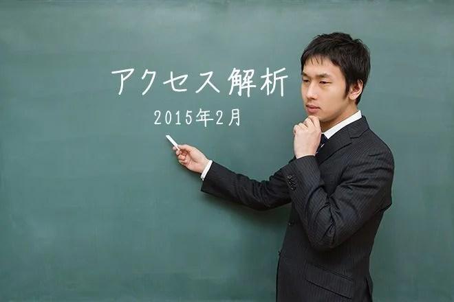 MS251_kangaerukoushi500