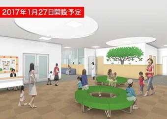 health_center