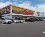 明石西IC近くの「ジャパン明石土山店」が8月31日で閉店するみたい!現在セール中