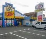 国道2号線沿いの「USV(ビデオ合衆国)西明石店」が9月1日で閉店するみたい!
