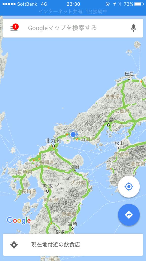 現在の地図。