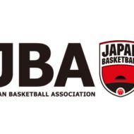 日本バスケットボール協会