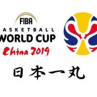 ワールドカップ 日本代表 男子