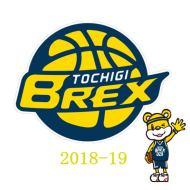 栃木ブレックス 2018-19 Bリーグ