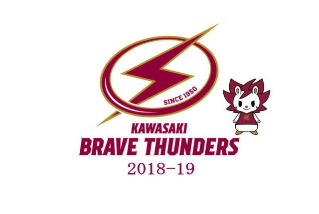 川崎ブレイブサンダース 2018-19 Bリーグ