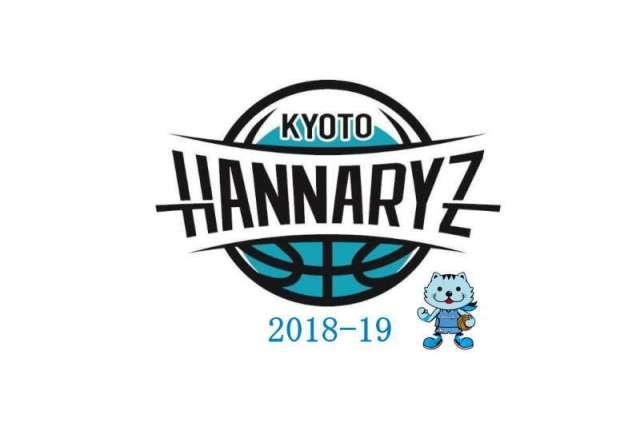 京都ハンナリーズ Bリーグ 2018-19