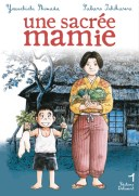 une-sacr-e-mamie-manga-volume-1-simple-158811