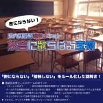 """<span class=""""title"""">密にならない謎解きキット8000円引きキャンペーン!</span>"""