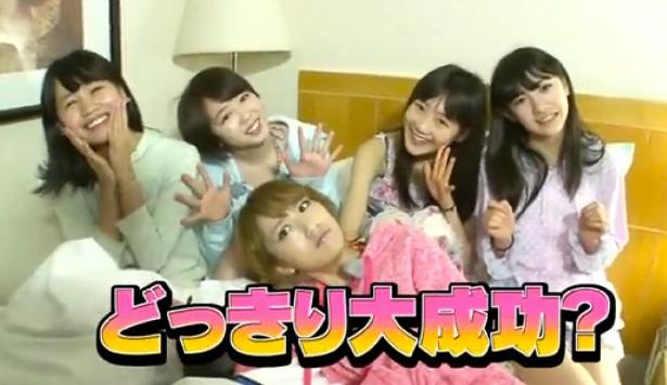 ★AKB48ネ申テレビSeason14 - FC2動画_1_2