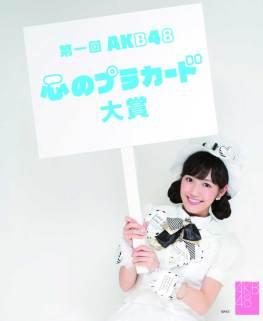 kokoro_no_placard_01