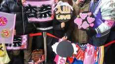 AKB48 成人の日2016年-008