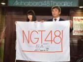 NGT48 Imamura Etsuro Challenge-03