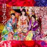kimi wa melody CD covers 君はメロディージャケット-04