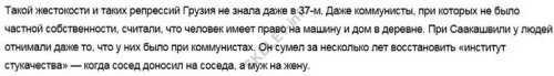 Гизо Углава: как американцы подсунули Украине грузинского «клопа». ЧАСТЬ 1 • Skelet.Info