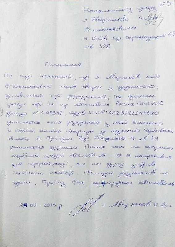 Олег Аверьянов – как ограбить государство и стать заместителем министра • Skelet.Info