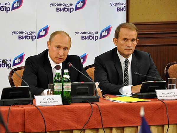 Санкции против паразита Медведчука стали сигналом Ахметову?