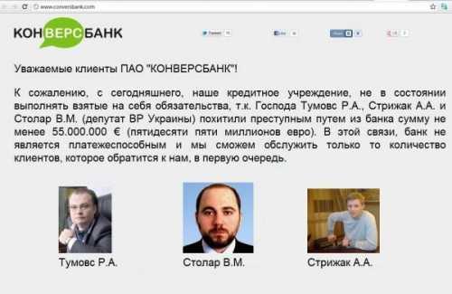 Вадим Столар. Скандальный «тихушник» • Skelet.Info