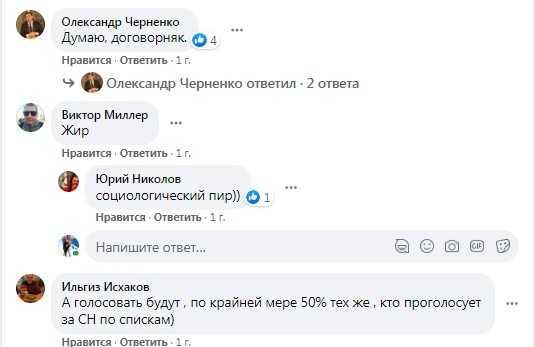 Забуранна Леся Валентиновна кто она - прислуга Вавриша и Богдана