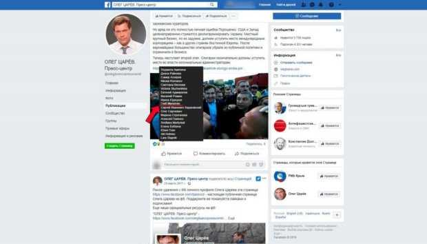 Начальник одесских налоговиков Глеб Милютин оказался фанатом ДНР: доказательства