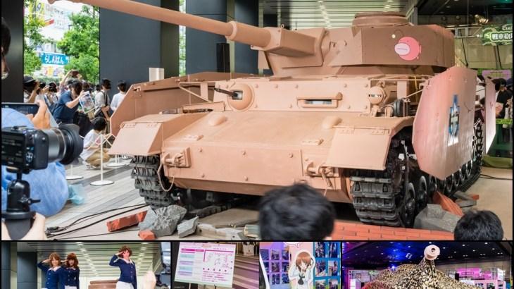 [イベント]秋葉原UDXガルパン実物大4号戦車を見た(動画あり)