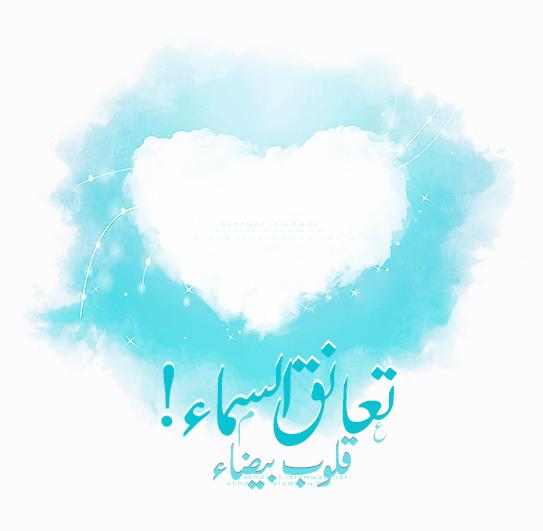حسن الظن بالله الساحة العقدية والفقهية أخوات طريق الإسلام