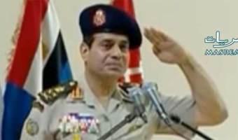 حملة كمل جميلك - السيسي رئيسا لمصر 22014