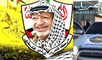 اخبار فلسطين اليوم - حماس وفتح