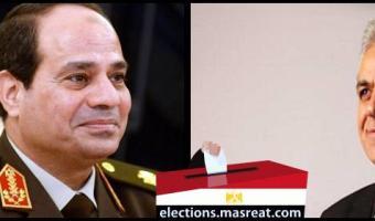 مناظرة بين المشير السيسي وحمدين صباحي
