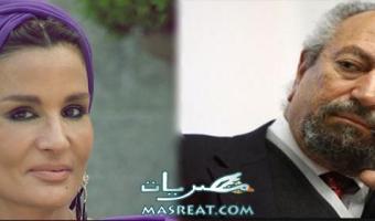 سعد الدين ابراهيم والشيخة موزة للتوفيق بين مصر وقطر